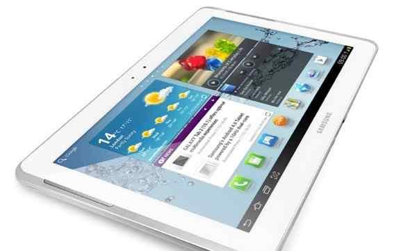Samsung Galaxy Tab 2 10.1+ чехол кожанный