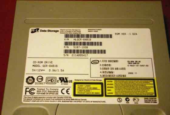 CD-ROM Hitachi-LG IDE (P-ATA)