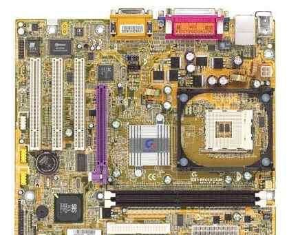 GigaByte GA-8S650GXM + Процессор 1.7 ггц + Кулер