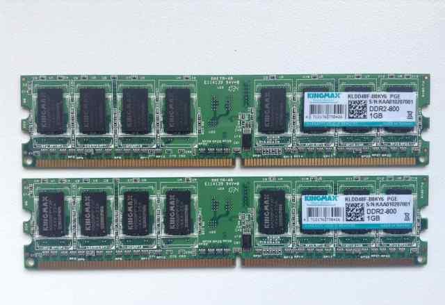 2x1GB dimm DDR2-800 Kingmax kldd48F 6-6-6-18