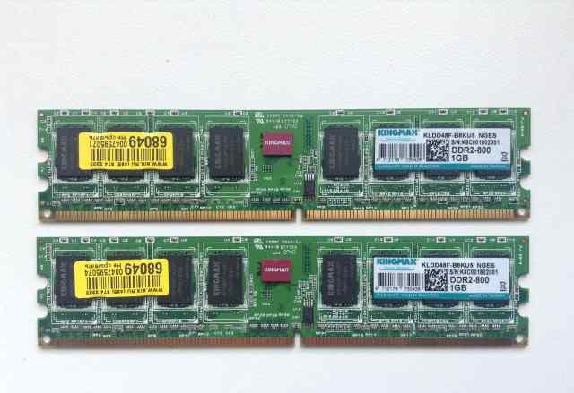 2x1GB dimm DDR2-800 Kingmax kldd48F 5-5-5-18