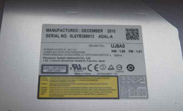 Оптический привод для ноутбука Panasonic UJ8A0