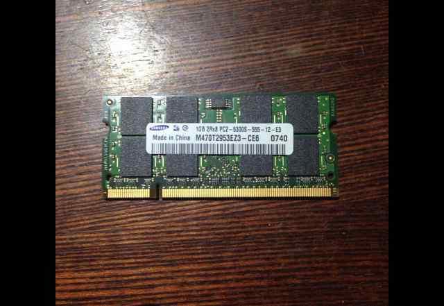Samsung 1Gb 2Rx16 PC2-5300S-555-12-E3
