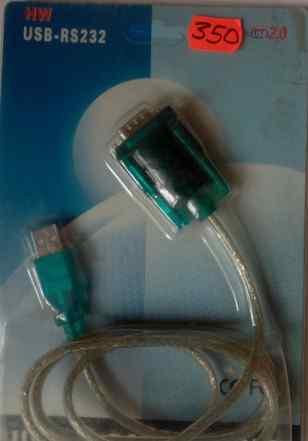 Шнур USB RS232