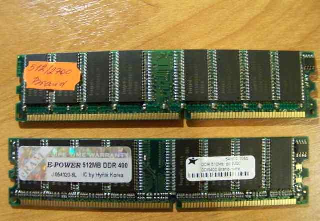 Оперативная память DDR1 - 2х 512 MB