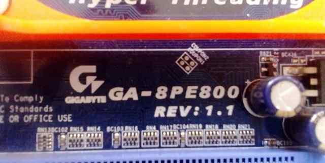 Материнская плата Gigabyte GA-8PE800