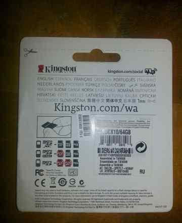 Карта памяти micro sdhc 64Gb Kingston c адаптером
