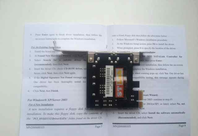 ST-Lab PCI-Ex1, 2 ext (esata) + 2 int (sata300)