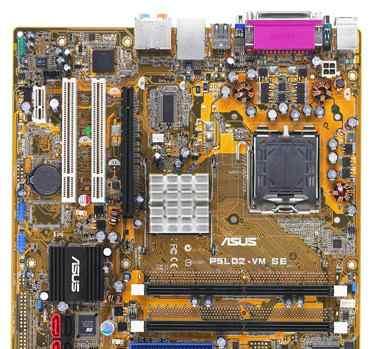 Asus P5LD2-VM SE (775 сокет)