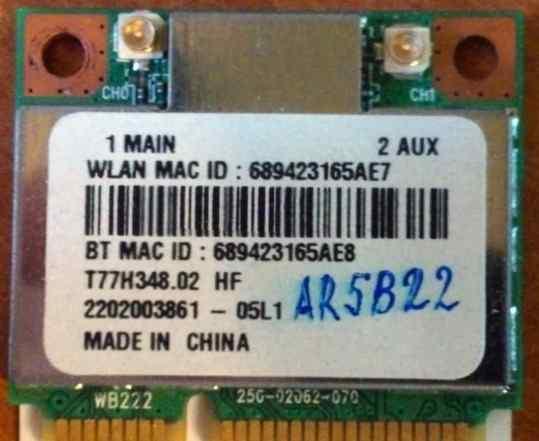 Wi-Fi + Bluetooth Mini PCIe адаптер atheros ar5b22