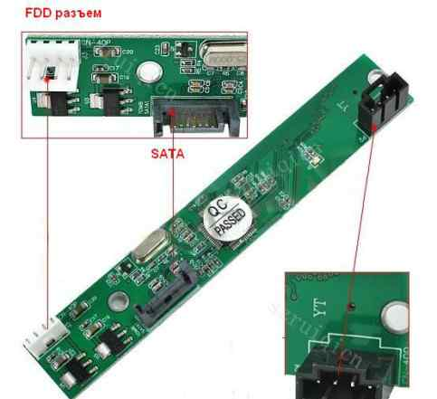 Адаптер IDE в SATA (для DVD/CD от ноутбуков)