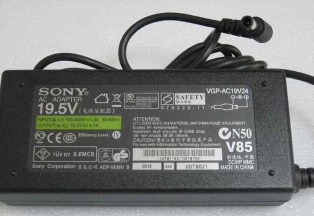 Зарядное устройство для ноутбуков sony VGP-AC19V24