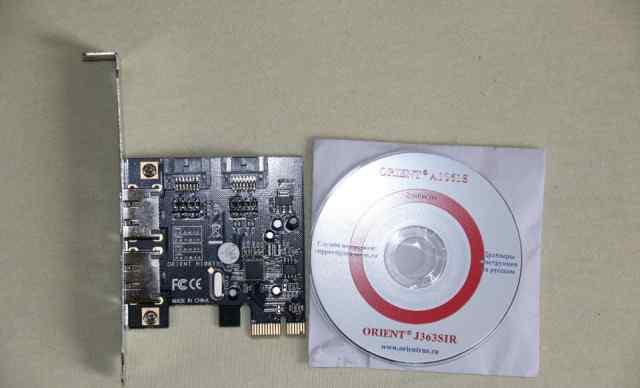 Контроллер PCI-E на SATA III