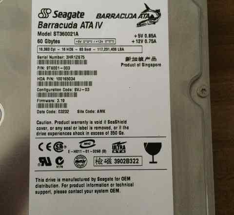 HDD 3.5 IDE Seagate 60Gb