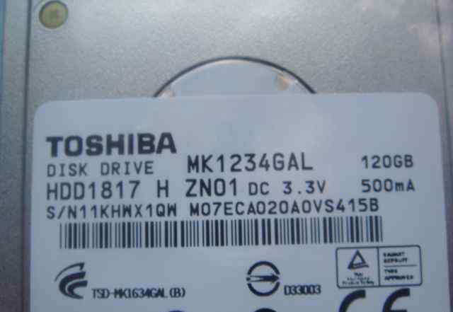 HDD IDE ZIF 1.8