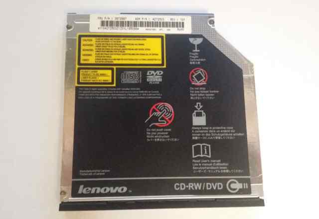 Оптический привод Дисковод Lenovo IBM Thinkpad
