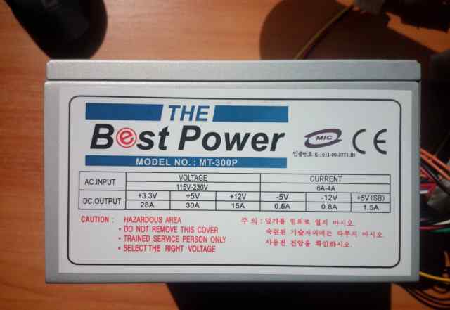 Best Power MT-300P