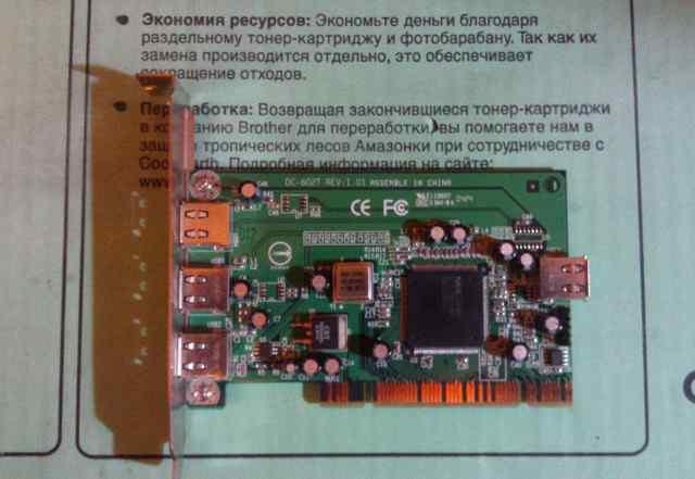 PCI контроллер USB 2.0 на 5 портов