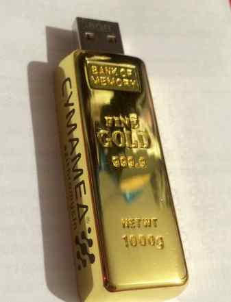 Флешка - Слиток Золота 8Гб