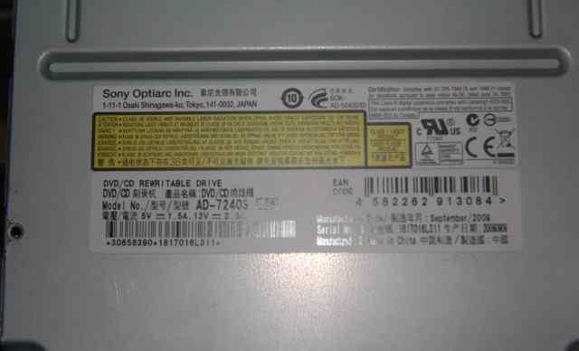 Привод Sony NEC Optiarc AD-5260S Black