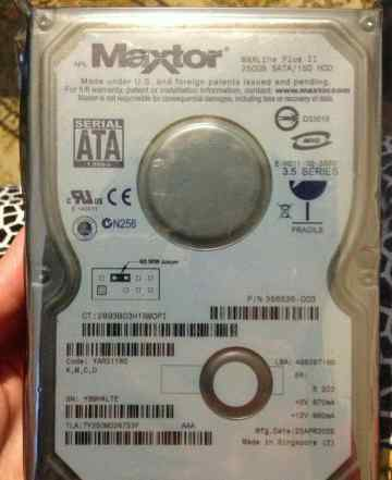 Maxtor Maxline Plus II