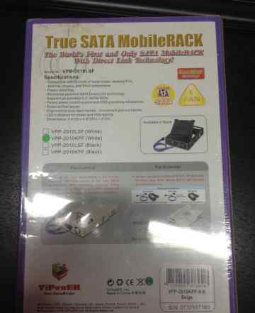 Салазки для HDD true SATA mobilerackvipower