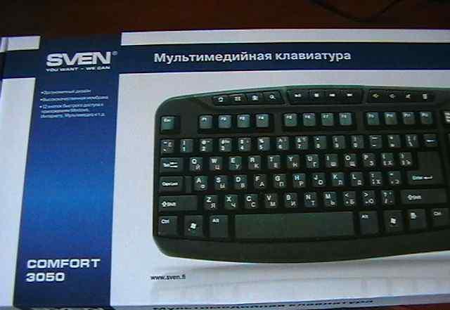 Мультимедийная клавиатура sven