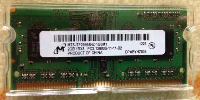 Память DDR3 4GB для MacBook Pro