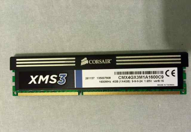 Corsair DDR3 1600MHz 4GB