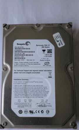 Seagate Barracuda 7200.10 250GB 7200rpm SATA II