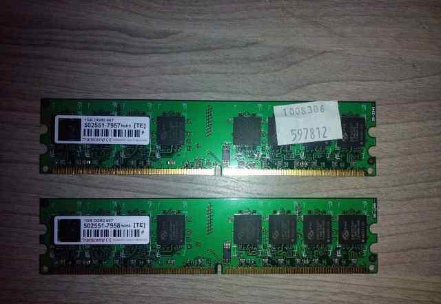 Оперативная память Transcend DDR2 1GB 667