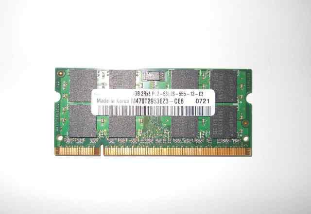 Память DDR2 для ноута 1Гб