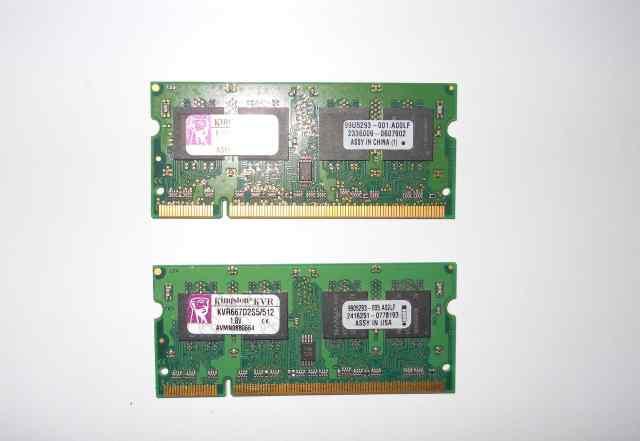 Парная память DDR2 для ноута