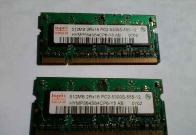 Парные модули памяти Hynix DDR2