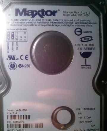 Maxtor 80Gb