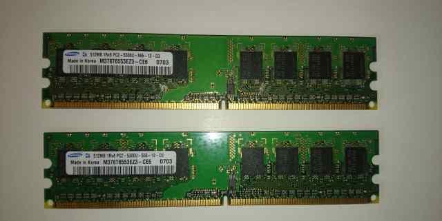 2x 512MB Sumsung DDR2 PC2-5300U