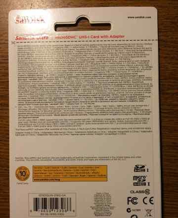 Карта памяти micro SD 16Gb SanDisk 10 класса