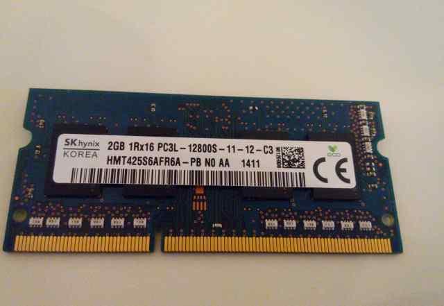 Оперативная память для ноутбука 2GB 1600Mhz DDR3L