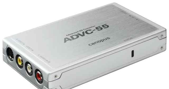 Видеоконвертер Canopus advc-55