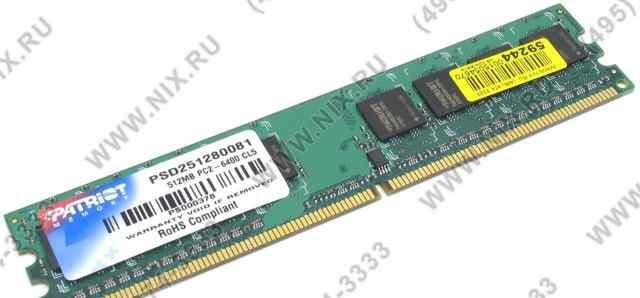 Patriot DDR-II dimm 512Mb (PC2-6400 )