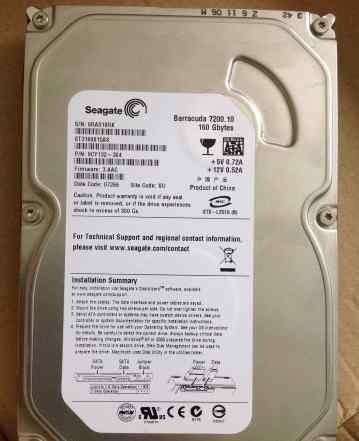 Жесткий диск Seagate Barracuda 7200.10 160GB hdd