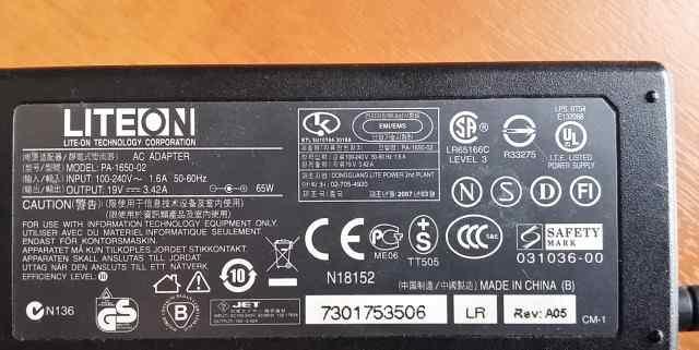 Зарядное устройство адаптер питания Lenovo 19В3.4А
