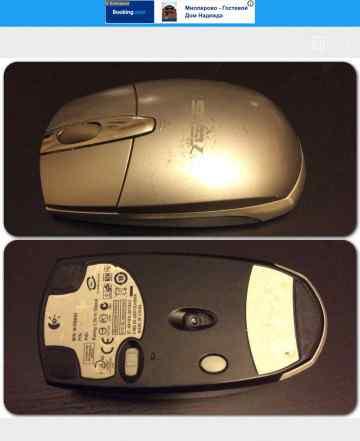 Беспроводная мышка Asus, бу
