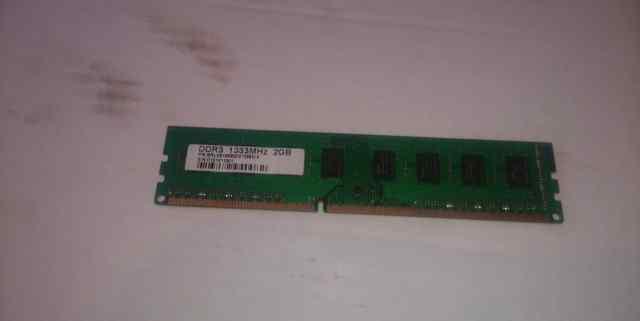 DDR3 1333MHz 2GB