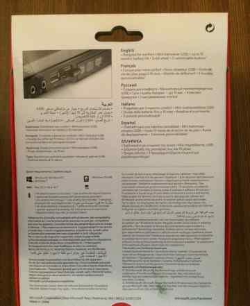 Беспроводная мышь Microsoft Wireless Mobile 1000