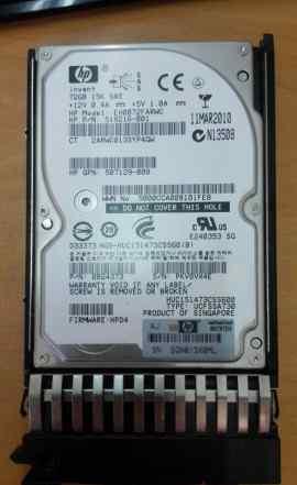 Жесткий диск SAS 2.5