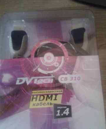 Кабель PS3 hdmi High Speed DvTech CB310