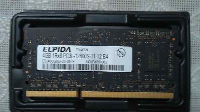 Elpida 4Gb DDR3 sodimm PC3L 1600MHz