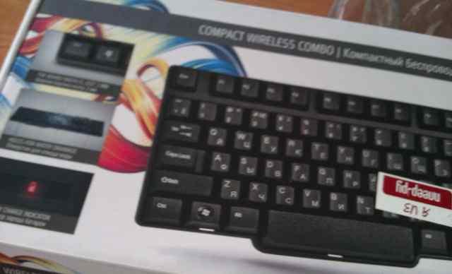 Клавиатура б/у
