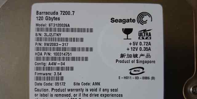 Seagate ST3120026A - 120 Gb